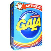 Стиральный порошок GALA, автомат, 400 г