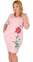 Утонченное женское платье прямого кроя с карманами рукав короткий турецкий полированный креп батал