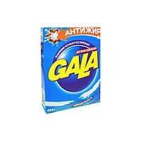 Стиральный порошок GALA, ручн 400 г