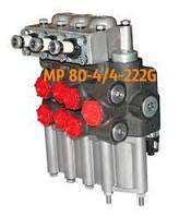 Гидрораспределитель МР 80-4/4-222G (с гидрозамком)