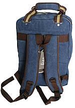Городской рюкзак с отделом для планшета, 15 л. Wendesi 419, синий , фото 3