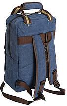 Городской рюкзак с отделом для планшета, 15 л. Wendesi 419, синий , фото 2
