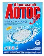 Стиральный порошок ЛОТОС-М, ручн, 350 г