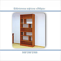"""Мебель для офиса, библиотека офисная """"Либра"""""""