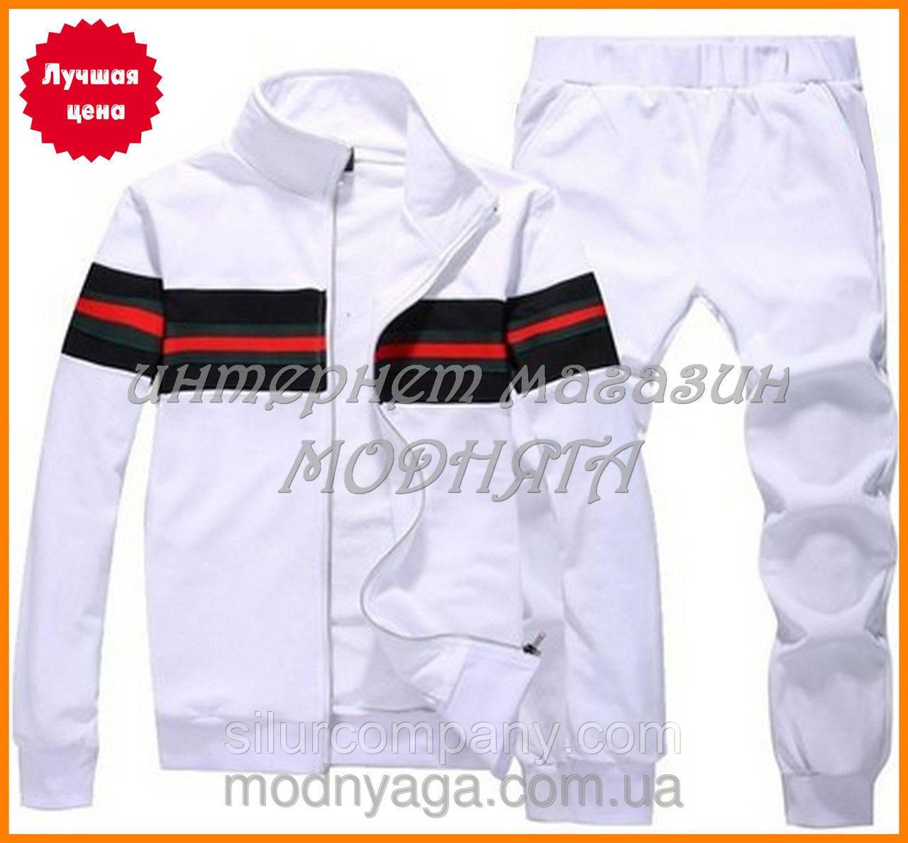 4a8b21721935 Подростковые спортивные костюмы для мальчиков - Интернет магазин