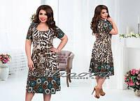Платье  женское летнее тигровое с цветочным принтом