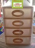 """Комод-органайзер """"Mini Medium"""", пластиковый на 4 секции бежевый, фото 2"""
