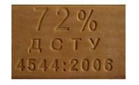 Мыло хозяйственное коричневое в/с, 200г