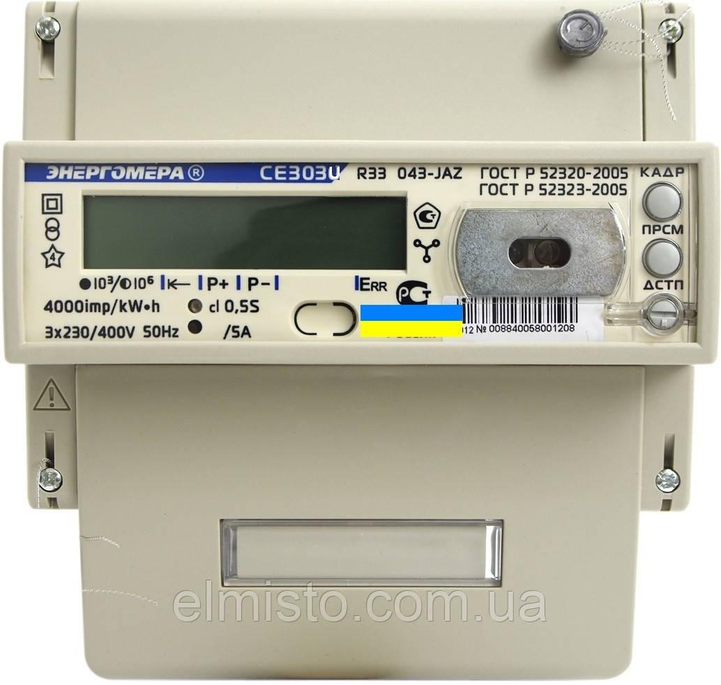 Электросчетчик Энергомера СЕ303-U A R33 145 JAZ 5-60А трехфазный многотарифный (Украина)
