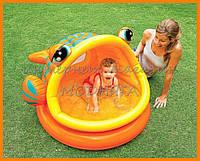 Детский надувной бассейн Intex  ленивая рыбка с навесом  124х109х71