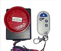 Противоугонная сигнализация с датчиком вибрации и пультом дистанционного управления