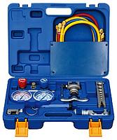 Набор инструмента VTB-5B-I VALUE (для работы с фреонами R410A)