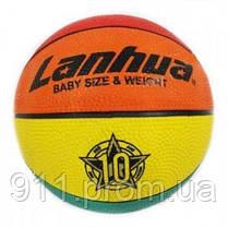 Мяч баскетбольный Lanhua  RJ150, размер 2