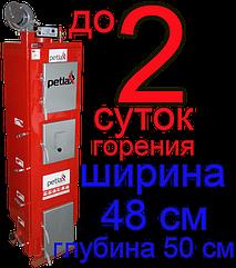 Котел PetlaX модель VКТ 25 кВт (Петлакс)