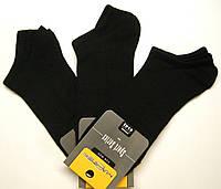 Мужские летние носки в сеточку черные