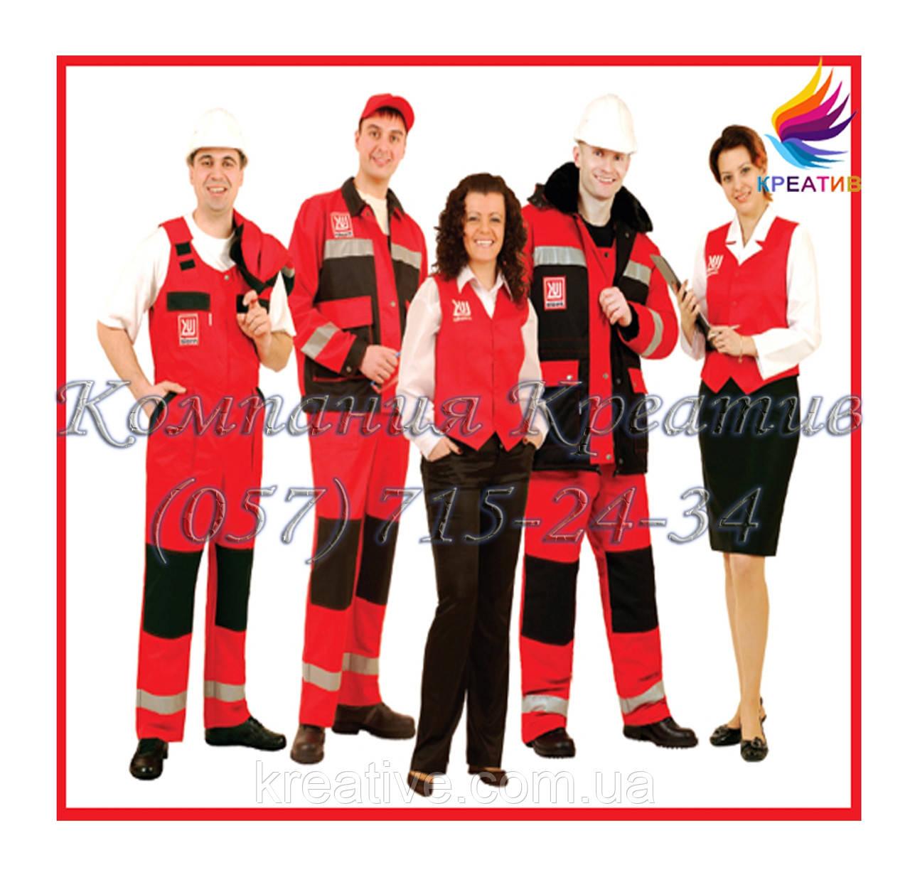 Корпоративный текстиль, брендирование (под заказ от 50 шт.)