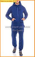 Весенние костюмы Найк | Nike для мужчин