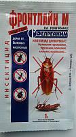 Фронтлайн М 1г инсектицид от бытовых насекомых БелРеаХим