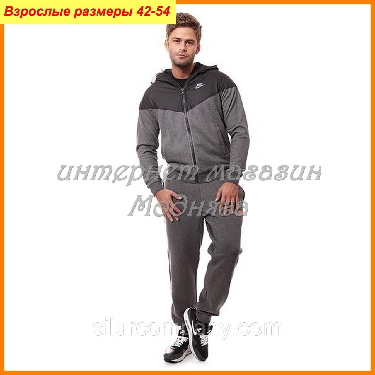 e5801f807c2ea Спортивные костюмы Найк | Мужские спортивные костюмы ассортимент, цена 1  092 грн., купить в Харькове — Prom.ua (ID#274736306)