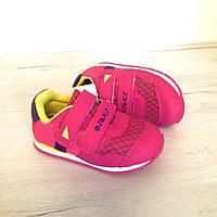 Детские кроссовки на девочку 24 размер, фото 1