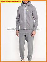 Спортивные костюмы Найк | Nike Puma Adidas
