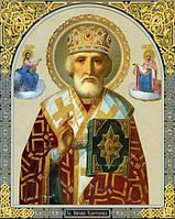 Значения иконы Святого Николая Чудотворца
