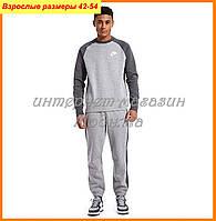 Стильные костюмы Nike | интернет магазин брендовой одежды