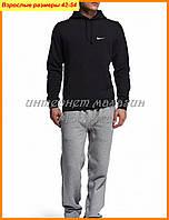 Мужские костюмы Nike | спортивные костюмы толстовка и штаны