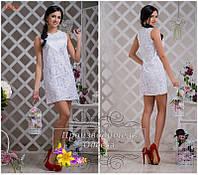 Молодежное летнее  платье гипюровое-белый.