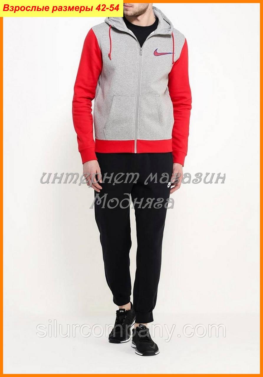 74a5aa5a8493 Спортивные костюмы Nike - новые модели  продажа, цена в Киеве, в Харькове. спортивные  костюмы от