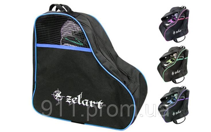 Рюкзак для роликов в киеве сумки-рюкзаки кожаные для женщин
