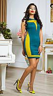Красивое Облегающее Стрейчевое Платье Морская Волна XS-XL