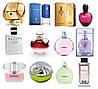 Косметика и парфюмерия по лучшим ценам!!!