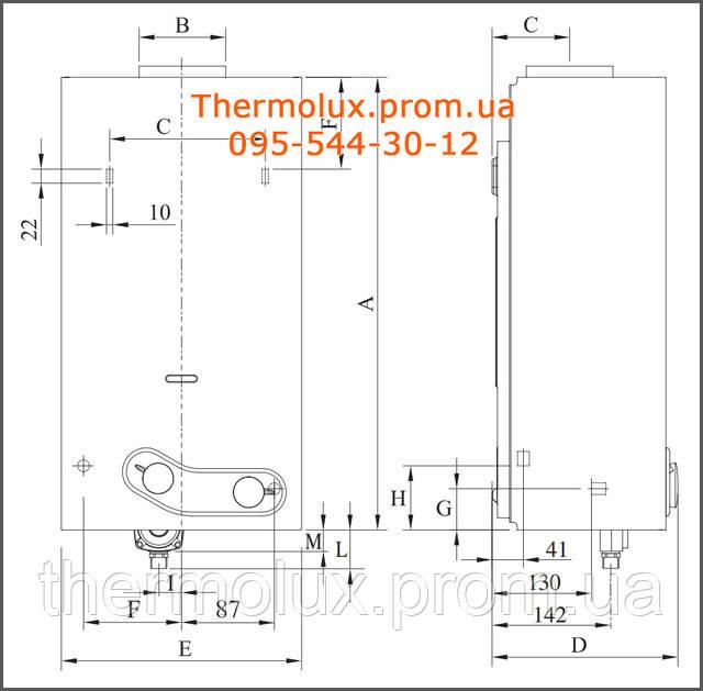 Габаритные размеры газовой колонки Beretta Aqua 14