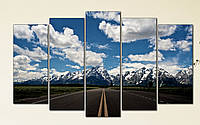 Модульная картина «Дорога в горы»