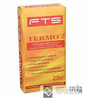 TM FTS Клей TERMO 2- сухая смесь на цементной основе (ТМ ФТС Клей Термо 2) 25 кг.