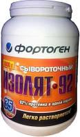 Протеин Фортоген Изолят 92 Сывороточный (750 г)