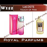 "Духи на разлив Royal Parfums 100 мл Lacoste ""Touch Of Pink"" (Лакосте Дрим Оф Пинк)"