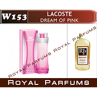 "Духи на разлив Royal Parfums 100 мл Lacoste ""Dream Of Pink"" (Лакосте Лав оф Пинк)"