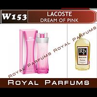 "Духи на разлив Royal Parfums 100 мл Lacoste ""Dream Of Pink"" (Лакосте Лав оф Пинк)"