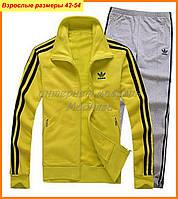 Яркий костюм Adidas для мужчин и женщин
