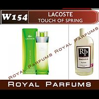 "Духи на разлив Royal Parfums 200 мл Lacoste ""Touch of Spring"" (Лакосте Тач оф Спринг)"