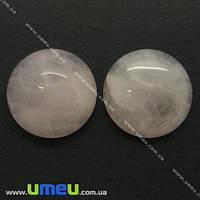 Кабошон нат. камень Кварц розовый, Круглый, 10 мм, 1 шт (KAB-015529)