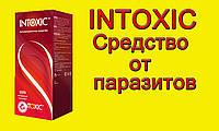 Intoxic. Эффективное средство от паразитов
