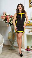 Красивое Облегающее Стрейчевое Платье Черное XS-XL