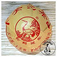 Чай Пуэр (Шен) Сягуань Цзя Цзи Туо Ча