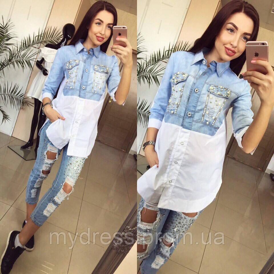 Рубашка джинс с жемчугом