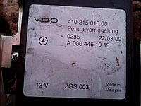 Блок управления центрального замка Mercedes 410215010001 A0004461019