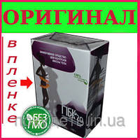 ПБК 20 Оригинал купить в Донецке