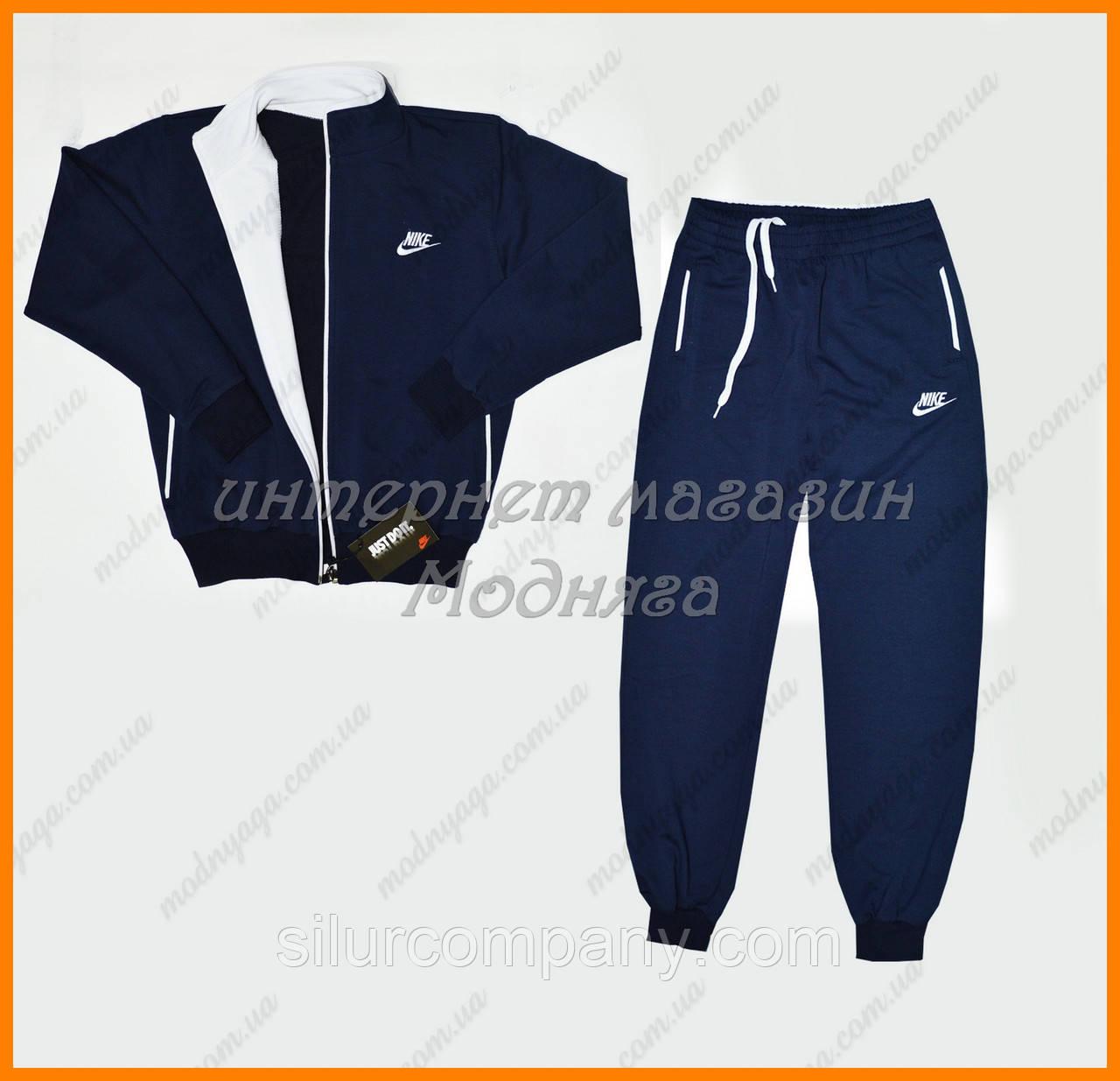 13786a62 Подростковые спортивные костюмы Nike   Недорого для мальчиков, фото 1  --5%%% Скидка. next previous. Подростковые спортивные костюмы Nike ...